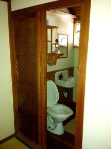 Simple bathroom - sink & toilet